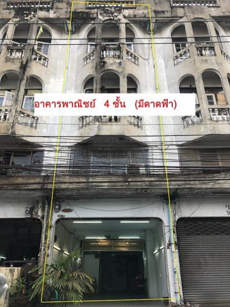 ขายอาคารพาณิชย์ 4 ชั้น (มีดาดฟ้า) ประชาอุทิศ 37 ทำเลดีมาก ขายถูกค่ะ 2.5 ล้านบาท, 4 ห้องนอน 3 ห้องน้ำ 1 ห้องครัว, ใกล้คอนโด เดอะคิวท์ ประชาอุทิศ, แม็คโคร ประชาอุทิศ เพียง 200 เมตร, ใกล้มหาวิทยาลัยเทคโนโลยีพระจอมเกล้าธนบุรี