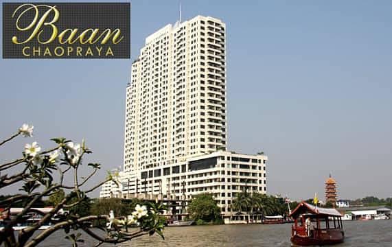 บ้านเจ้าพระยา / Baan Chao Praya
