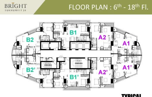 คอนโด Bright Sukhumvit 24 อยู่ชั้น 11 อาคาร B ใกล้ BTS พร้อมพงษ์