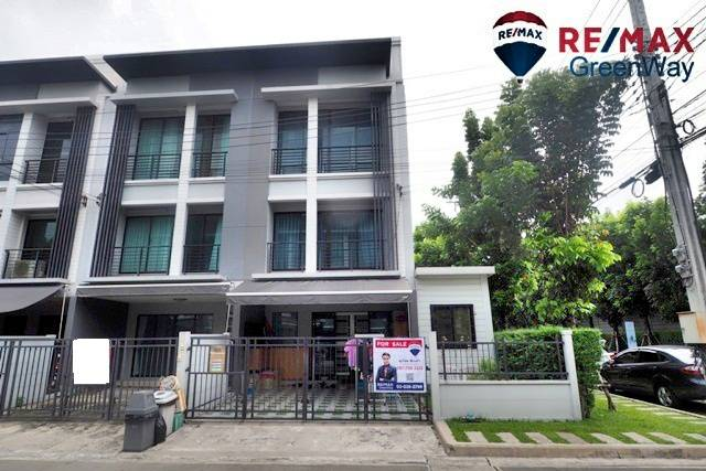 ทาวน์โฮม 3 ชั้น บ้านกลางเมืองงามวงศ์วาน 47 หลังมุมต้นโครงการ