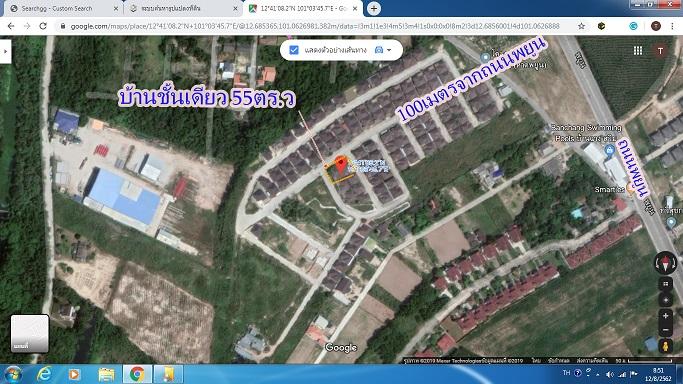 บ้านเดี่ยวโครงการบ้านชบา2 บ้านฉาง