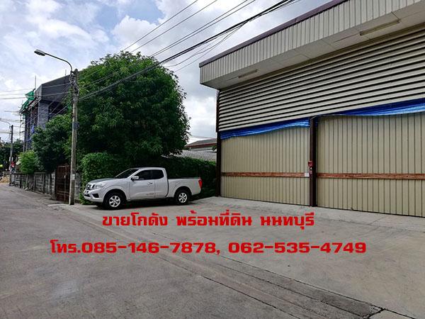 ขาย ให้เช่า โกดัง warehouse นนทบุรี ติวานนท์ รัตนาธิเบศร์