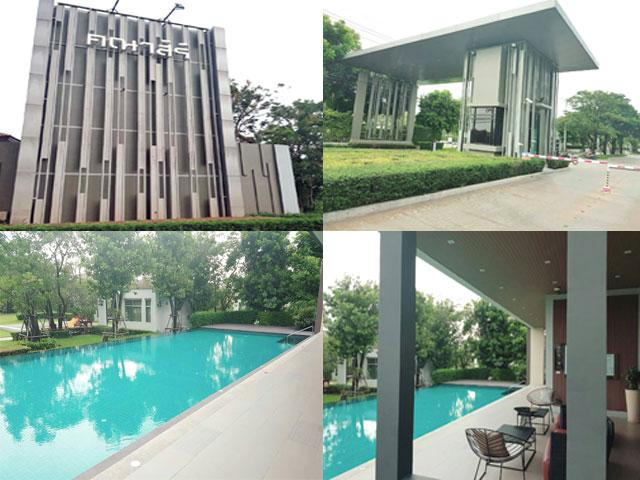 ขายถูกบ้านเดี่ยวคณาสิริ ศาลายา ถูกที่สุดในโครงการ บ้านสวยขายถูกสุด