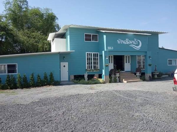ขายบ้านสวย พร้อมคนเช่า ติดริมน้ำแม่กวง เชียงใหม่ เนื้อที่ 1 ไร่ 5 ห้องนอน 5 ห้องน้ำ