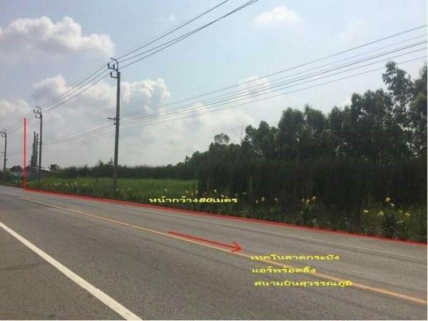 ขายที่ดินโซนลาดกระบัง 22-0-27 ไร่ ด้านหน้าติดถนนคู่ขนานมอเตอร์เวย์ขาเข้าพระราม 9 ประมาณ 80 เมตร