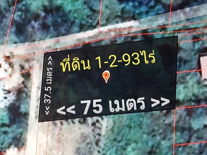 ขายถูก ที่ดิน 1-2-93 วา ติดถนน 2 ด้าน หน้ากว้าง 37 เมตร ลึก 74 เมตร ใกล้ถนนมอเตอร์เวสาย บางปะอินทร์-นครราชสีมา ถนนบ้านดอนจาน ม.4 ตำบลชำผักแพว อำเภอแก่งคอย จังหวัดสระบุรี