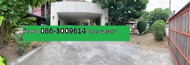 ขายบ้านเดี่ยว 2 ชั้น (2หลัง ) เป็นบ้านสร้างเอง ในพื้นที่รวม 174 ตรว.ทำเลลาดพร้าว