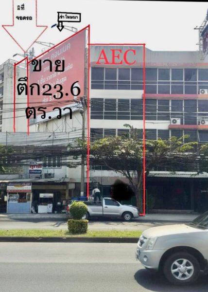 ขายตึกแถว ติดถนนลาดพร้าว138 ใกล้ The Mall บางกะปิ