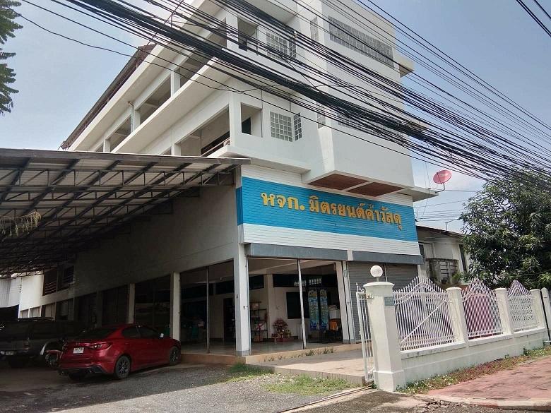 ขาย ออฟฟิช สำนักงาน โกดัง 538 วา เป็นร้านวัสดุก่อสร้างรวม 3 อาคาร ใจกลางย่านธุรกิจเมืองบุรีรัมย์ ถนนอิสาณ ตำบลในเมือง อำเภอเมือง จังหวัดบุรีรัมย์