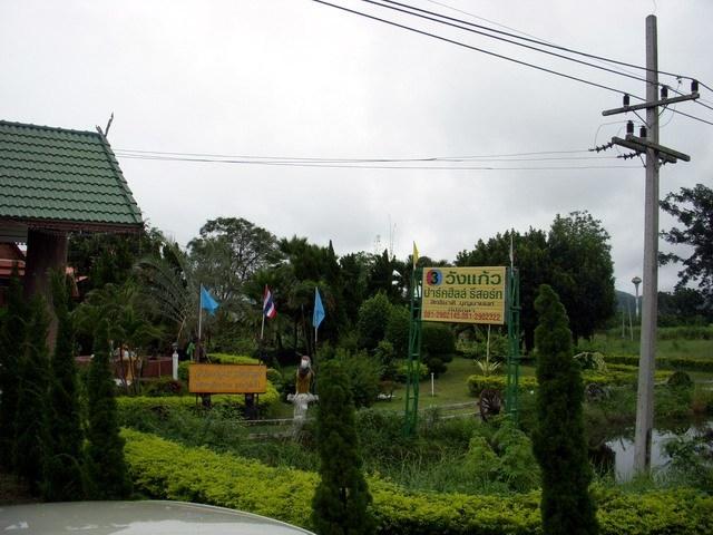 ขายที่ดิน 1 ไร่ ติด ถ.สายบ้านหมาก สวนมะเดื่อ วังม่วง สระบุรี