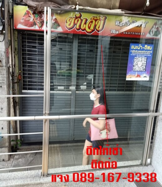 ให้เช่าตึกแถว 3 ชั้น 19000 บาท/เดือน (ราคาต่อรองได้ค่ะ)  **ติด#MRTจรัล13 ติดป้ายรถเมล์ ใกล้โรงเรียน+ย่านชุมชน มีกั้นประตูกระจกพร้อมค้าขาย **