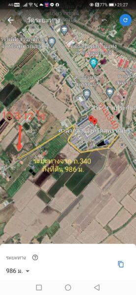 ขายที่ดิน 10-03-12 ไร่ ต.สนามชัย อ.เมือง จ.สุพรรณบุรี ที่ดินถมแล้ว หน้าหว้างติดถนนลาดยางประมาณ 50-60 ม.