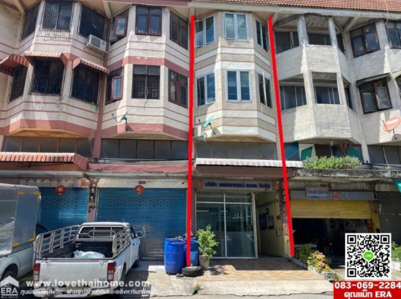 ขายตึกแถว ม.รัตนโกสินทร์200 ซ.รังสิต-ปทุมธานี 16แยก3 ติดรถไฟฟ้าสถานีรังสิต
