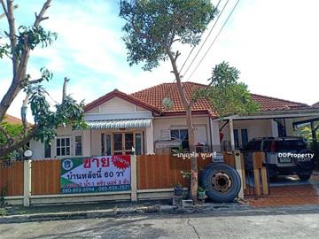 ขายบ้านเดี่ยวชั้นเดียว หมู่บ้านธาราฟ้าใส 1 ตำบลปากเพรียว อำเภอเมืองสระบุรี จังหวัดสระบุรี