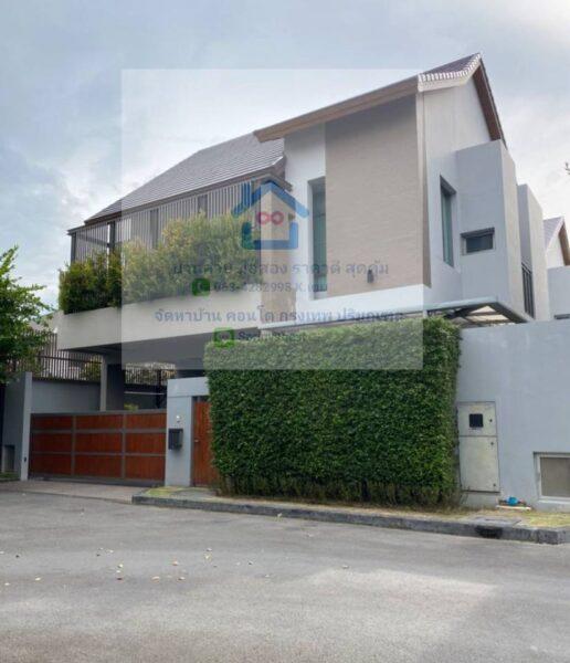 ขายบ้านเดี่ยว โครงการ Private Nirvana Residence North-East บ้านสวยตกแต่งพร้อมเข้าอยู่