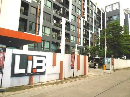 ขายคอนโด LIB Ladprao 20 (ลิปป์ ลาดพร้าว 20)