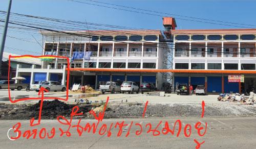 ขายห้องเช่าสร้างใหม่ 2 หลังพร้อมบ้าน บนที่ดินเกือบ 3 ไร่ ต.คลองพระอุดม