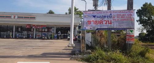 ขายที่ดินเปล่า (3 แปลงติดกัน) 16-3-93.3 ไร่ ทำเลดีมาก ติดถนนมิตรภาพไทย-ลาว อ.เมือง จ.หนองคาย