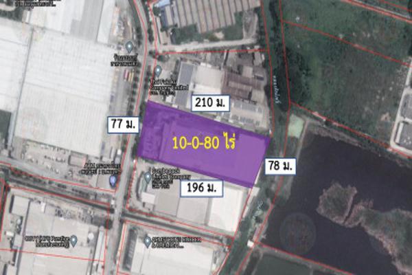 ขาย ที่ดิน พร้อมโรงงาน บางนา กม.36 นิคมอุตสาหกรรมเวลโกรว์ 10 ไร่ 80 ตร.วา ถูกกว่าราคาประเมินธนาคาร