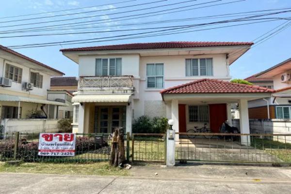 ขาย บ้านเดี่ยว YE-78 บ้านเป็ด ขอนแก่น บ้านบุศรินทร์ 56 ตร.วา Ban Ped Khonkaen