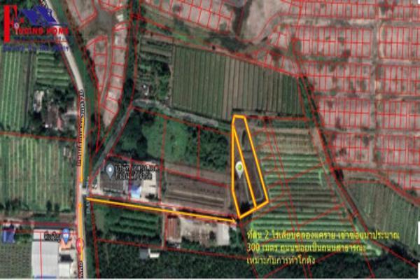 ขาย ที่ดิน หน้ากว้าง 44 เมตร ลึก 93 เมตร ที่ดินเปล่าเลียบคลองแคราย 2 ไร่ ถนนทางเข้ากว้าง6เมตร