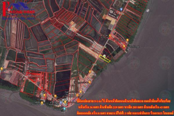 ขาย ที่ดิน ติดถนนหลัก ที่ดินสมุทรสงคราม 5 ไร่ 1 งาน 64 ตร.วา ด้านหลังติดทะเล