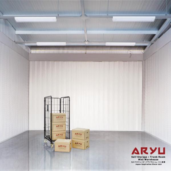 ARYU Self Storage  พื้นที่เช่าเก็บของ ขนาด 95 ตารางเมตร