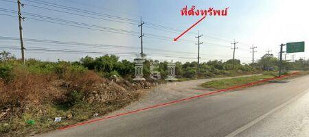 ขาย ที่ดิน รหัส90067 ที่ดินติดถนนพระราม 2 กม.75 สมุทรสงคราม 11 ไร่ 41 ตร.วา ติดถนนใหญ่