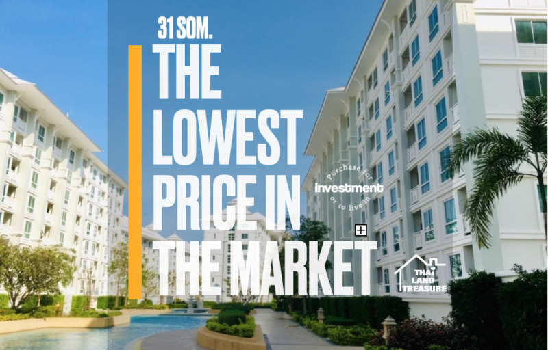 The Energy Hua Hin, Condo for sale 31 SQM. The lowest price in the market.