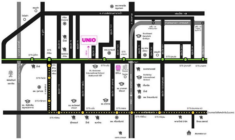 คอนโด ยูนิโอ สุขุมวิท 72 เฟส 2 ใกล้ BTS แบริ่ง 40 ตร.ม 2 ห้องนอน ชั้น4 วิวสระว่ายน้ำ เฟอร์ครบ