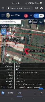 ขาย ที่ดิน ที่โฉนด ติดปั๊มPT เดชอุดม 4 ไร่ 20 ตร.วา เจ้าของที่ขายเอง